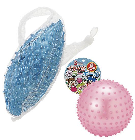 イガイガカラーボール(8インチ)