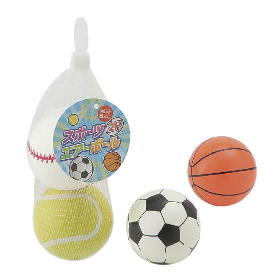 スポーツエアーボール2P
