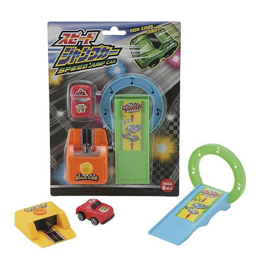 スピードジャンプカー
