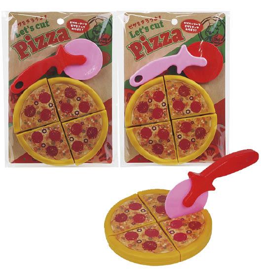 ピザをきろうよ