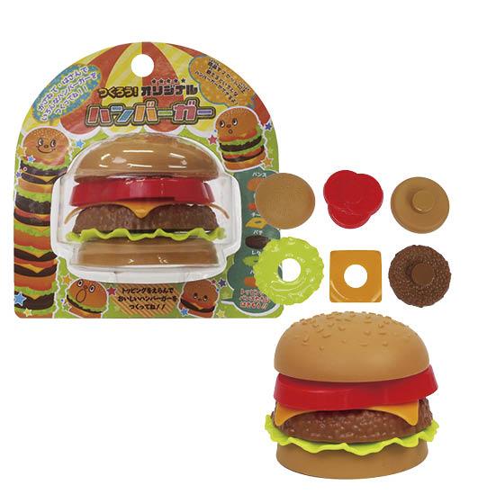 つくろう!オリジナルハンバーガー