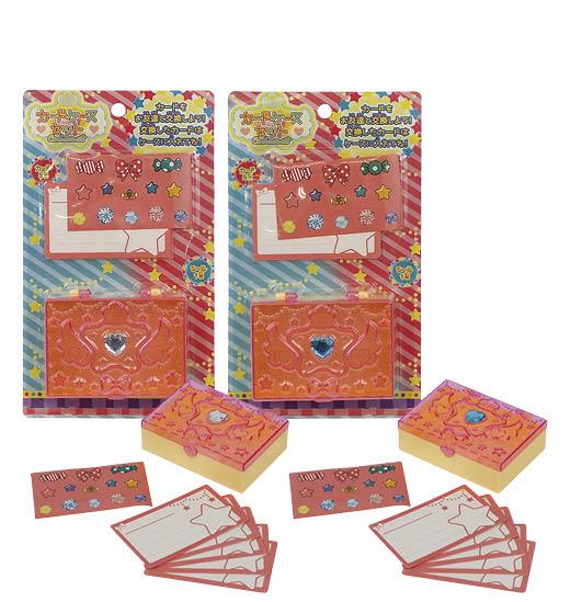 カードケースセット